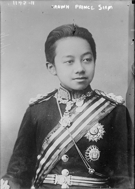 Crown Prince of Siam