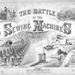 Featured Image: Battle of the Sewing Machines