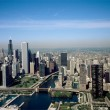 City Spotlight: Chicago, Illinois