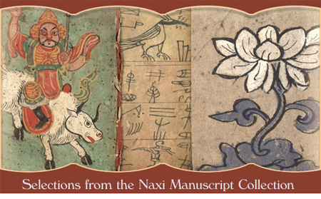 Selections from the Naxi Manuscript Collection
