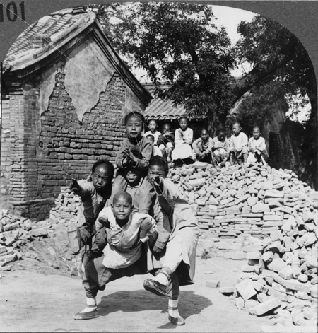 "Chinese children at play--""the dragon's head"""