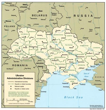 Ukraine administrative divisions 1993
