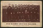 Star bloomer girls base ball club