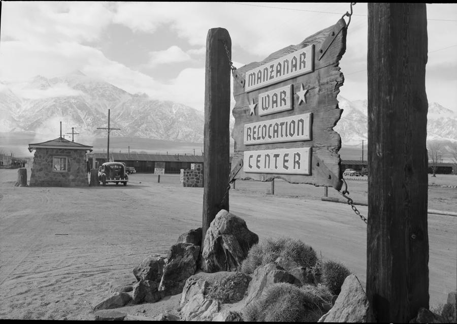Entrance to Manzanar, Manzanar Relocation Center