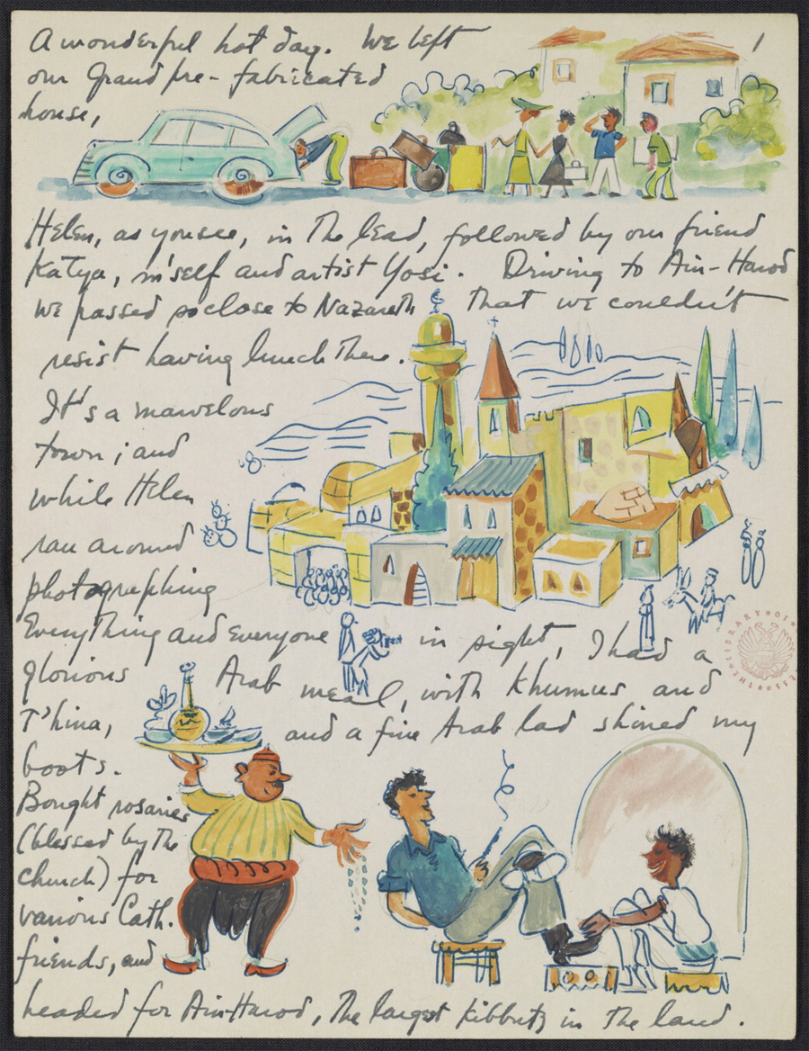letter to Jennie Bernstein from Israel, illustrated by Jossi Stern