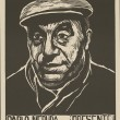 Primary Source Spotlight: Pablo Neruda