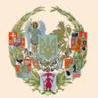 Ukraine coats of arms