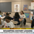 Primary sources aid U.S. history lessons