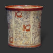 Vase with Sixty Hieroglyphs